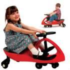 בימבה כייף  המקורית לילדים swing car