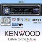 ���� ���� KENWOOD MP3 ���� KDCW5641UY